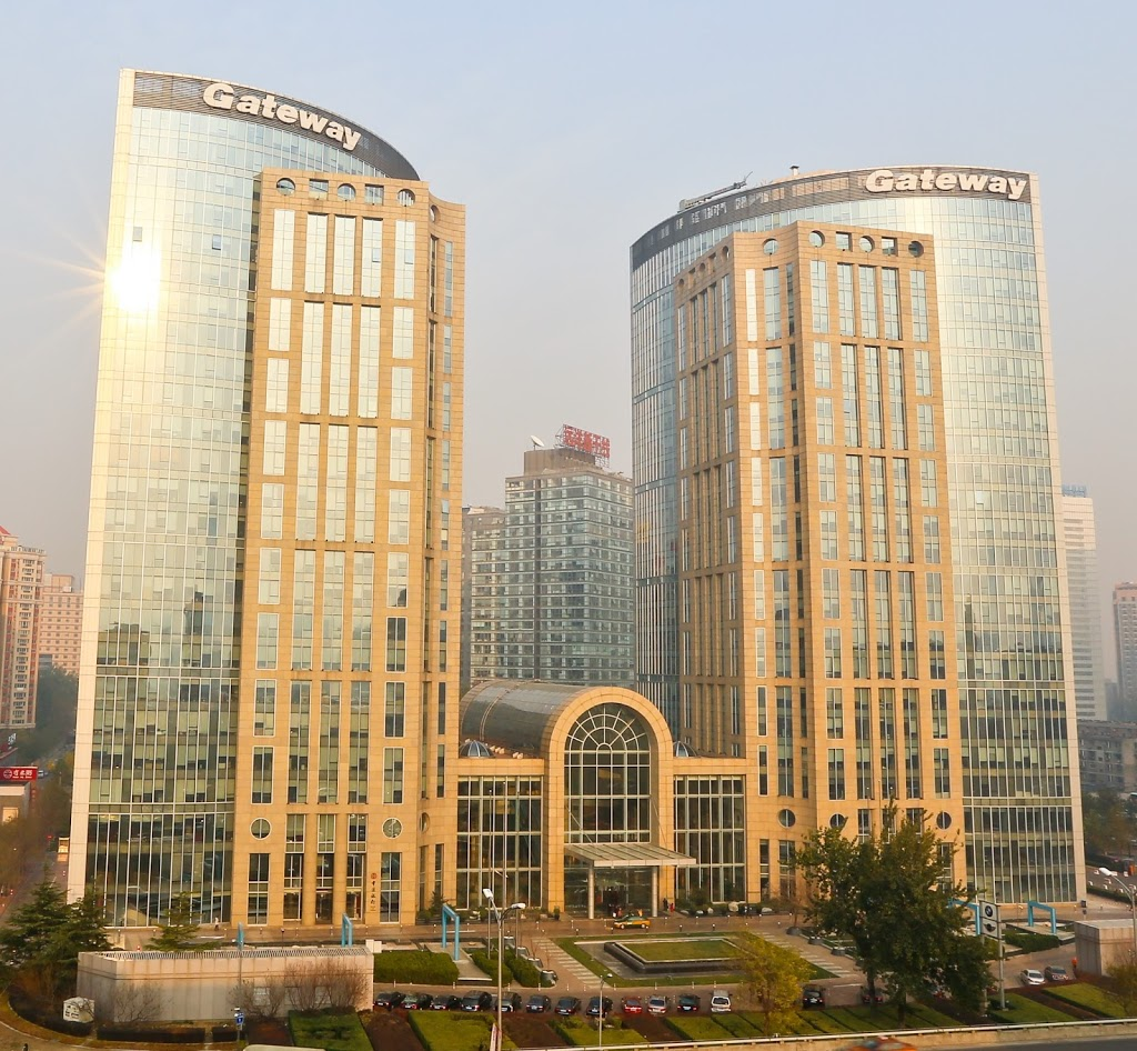 Mapletree Greater China Commercial Trust's Gateway Plaza (Photo: Mapletree Greater China Commercial Trust)