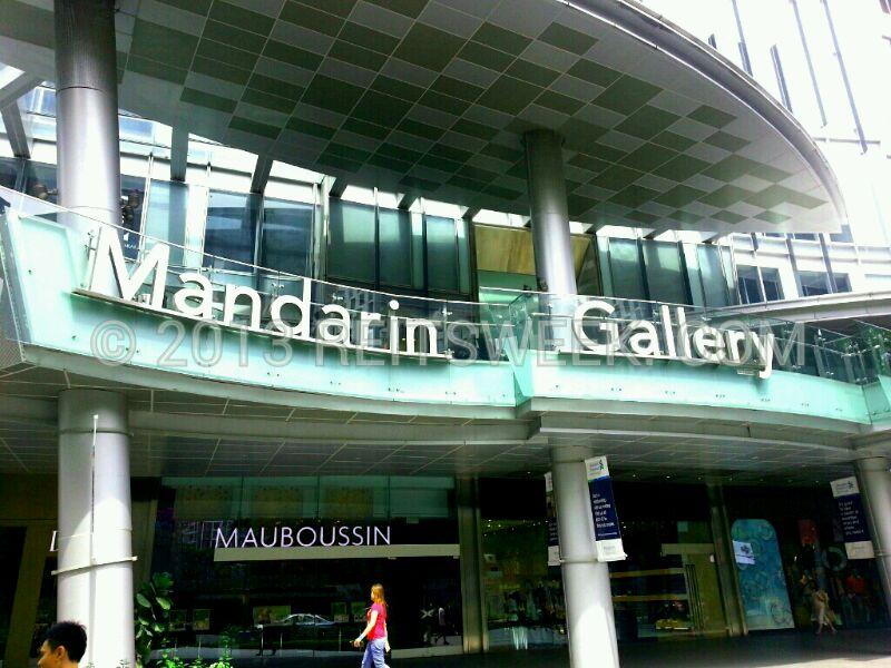 OUE Hospitality Trust's Mandarin Gallery (Photo: REITsWeek)
