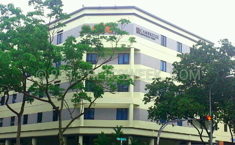 Cambridge Industrial Trust property near Ubi, Singapore.