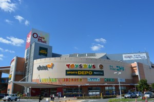 Croesus Retail Trust's seventh property in Japan, One Mall in Chiba Prefecture.