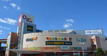Croesus Retail Trust's seventh property in Japan, One's Mall in Chiba Prefecture.