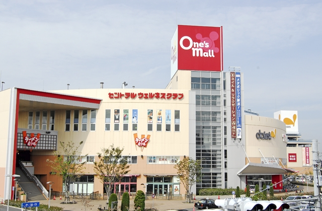 One Mall is Croesus Retail Trust's third acquisition since IPO in 2013.