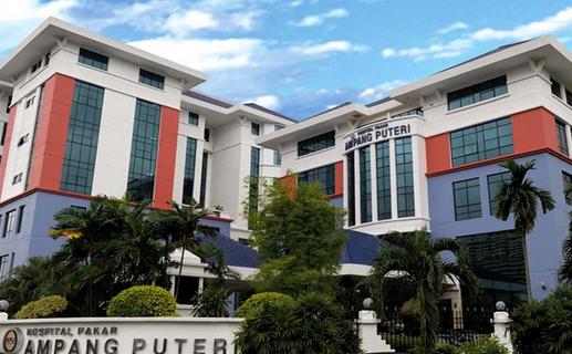 Al-Aqar REIT's Ampang Puteri Specialist Hospital.