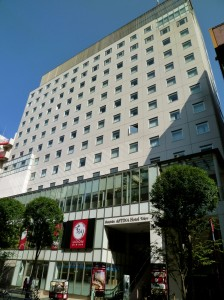 Ascott REIT's acquisition in Shinjuku, Tokyo will be converted and rebranded into a Citadines-branded serviced residence.