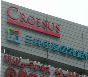 roesus Tachikawa is located in Tachikawa City with a population of 180,247