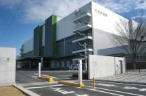 Mapletree Logistics Trust property in Japan, Moriya Centre.