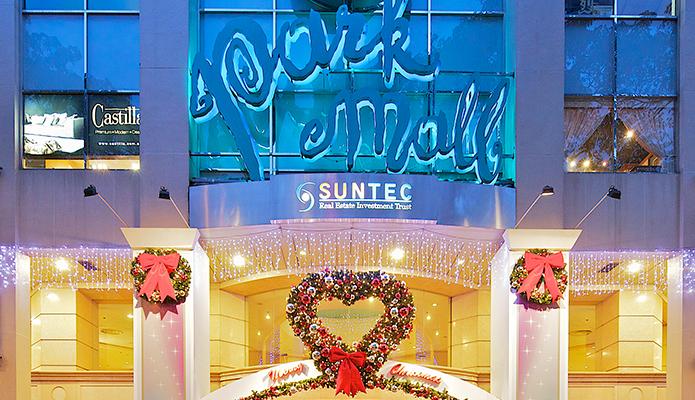 Suntec REIT's Park Mall (Photo: ARA)