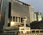 DBS maintains 'Hold' rating on OUE Commercial REIT citing industry headwinds