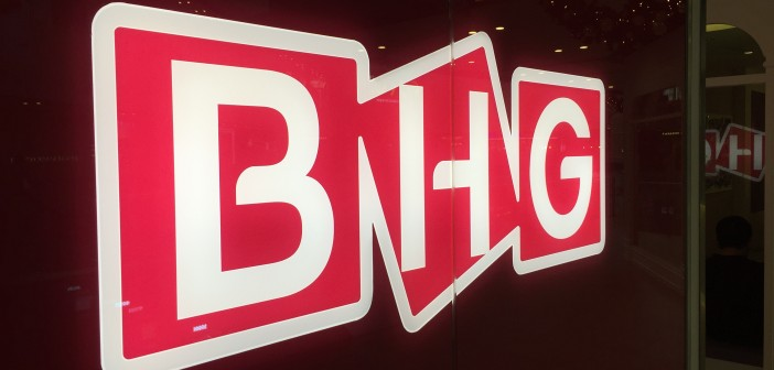 BHG Retail REIT sees SGD14 million in institutional fund inflows ahead of September data