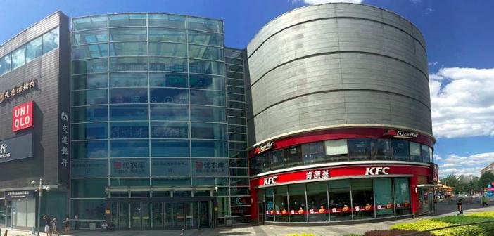 BHG Retail REIT's Beijing Wanliu Mall (Photo: BHG Retail REIT)