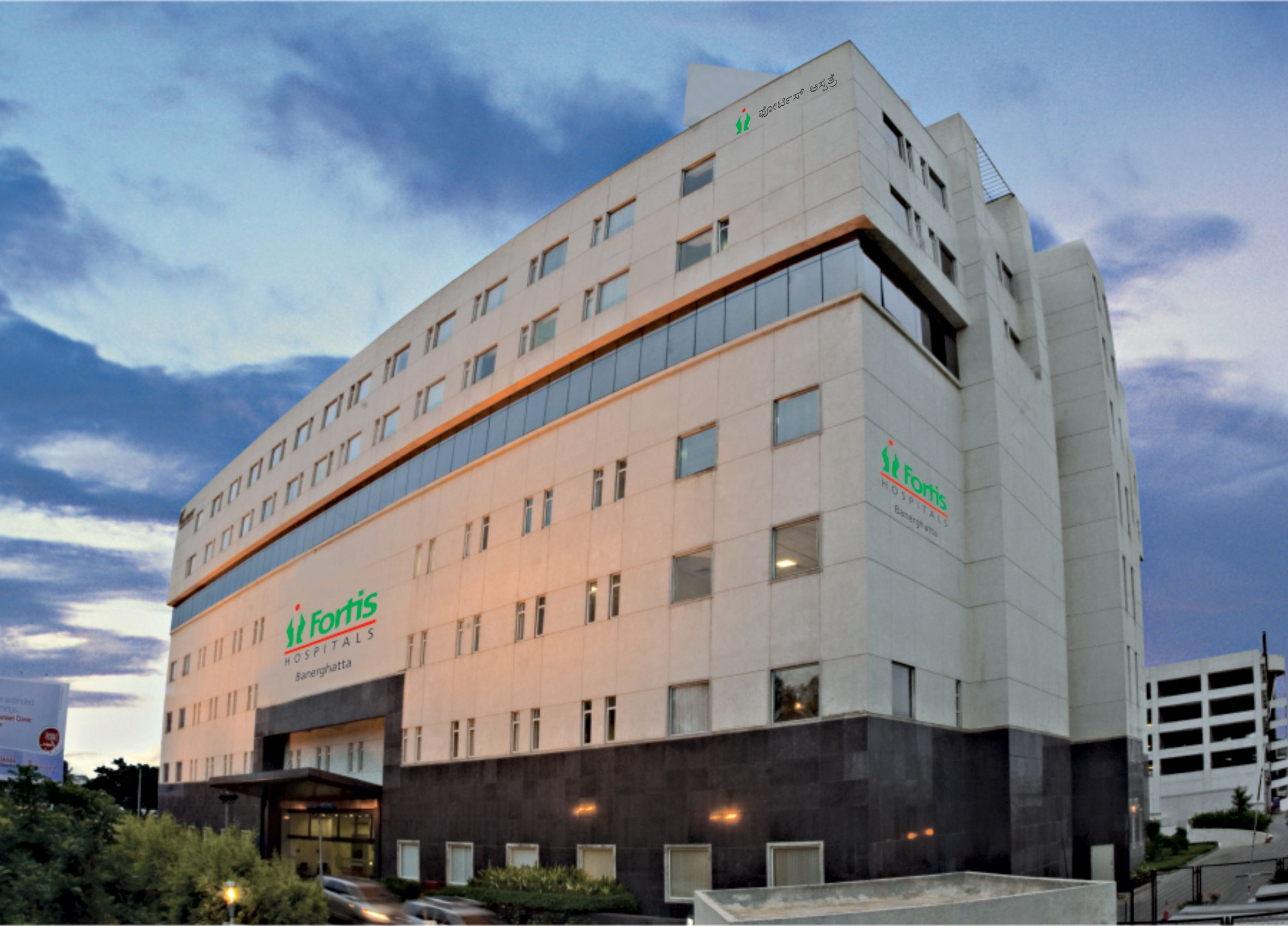 Religare Healthcare Trust's Fortis Hospitals Bannerghatta