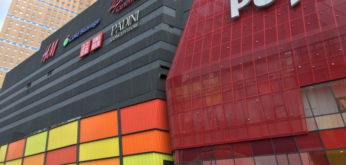 Sunway REIT's Sunway Putra Mall in Kuala Lumpur. (Photo: REITsWeek)