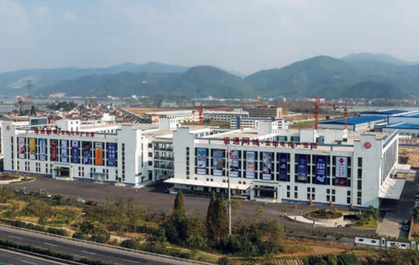 Fu Heng Warehouse, one of six properties in EC World REIT's initial portfolio. (Photo: EC World REIT)