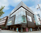 CapitaLand Retail China Trust to acquire Chengdu shopping mall for SGD305 million