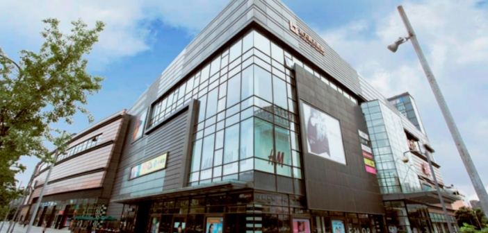 CapitaLand Retail China Trust's Galleria, Chengdu. (Photo: CapitaLand Retail China Trust)