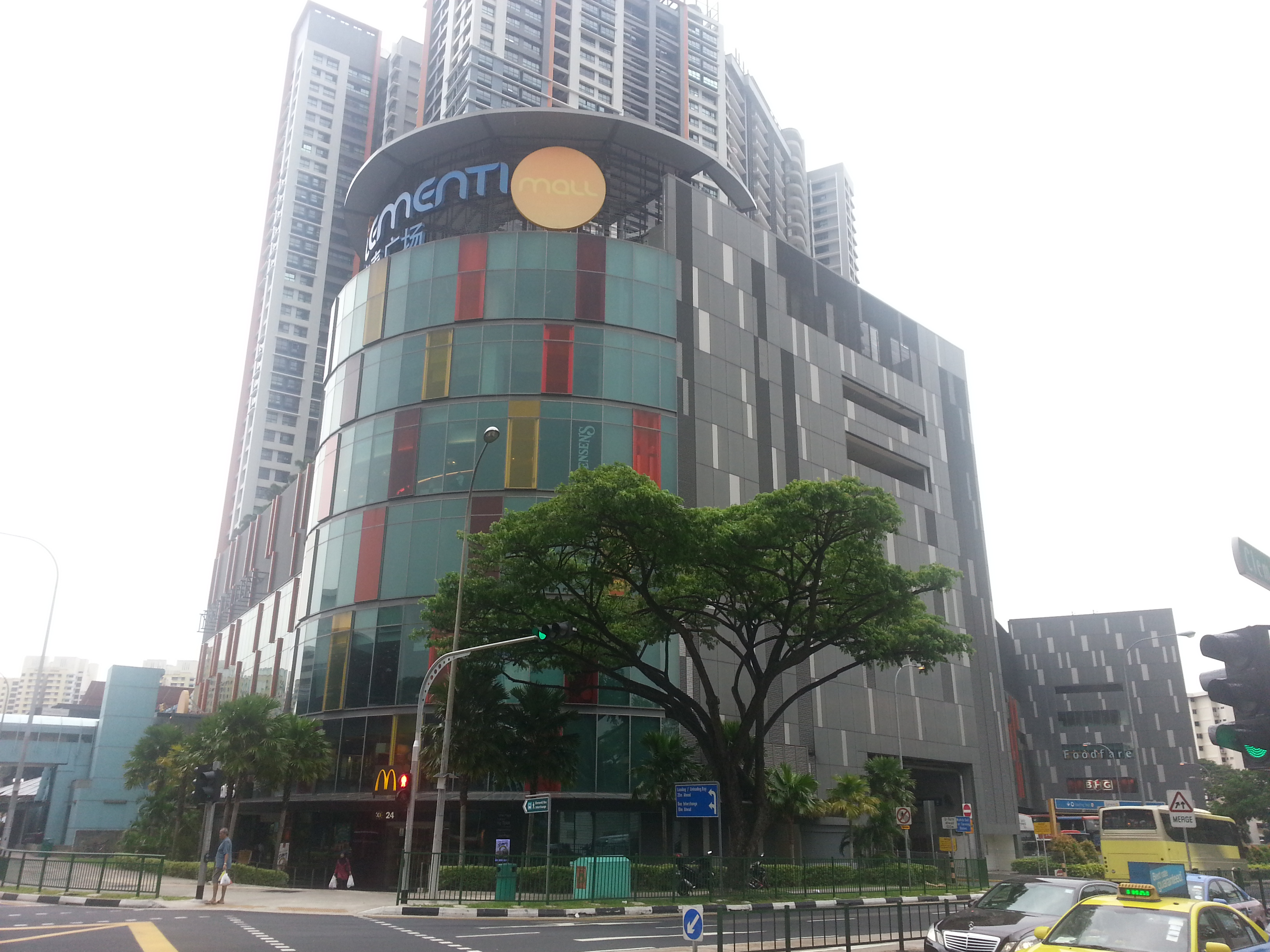 SPH REIT's The Clementi Mall (Photo: REITsWeek)