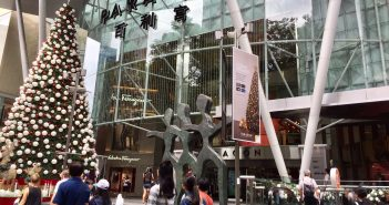 SPH REIT's property on Orchard Road, Paragon. (Photo: REITsWeek)