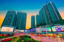 Link REIT's Metropolitan Plaza iin Guangzhou, China. (Photo: Link REIT)