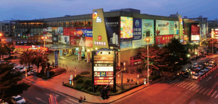 Dasin Retail Trust's Shiqi Metro Mall. (Photo: Dasin Retail Trust)