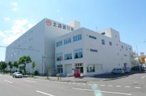 Mapletree Logistics Trust's Shiroishi Centre. (Photo: Mapletree Logistics Trust)