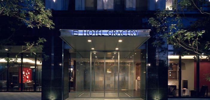 Hankyu REIT property Hotel Gracery Tamachi. (Photo: Hankyu REIT)
