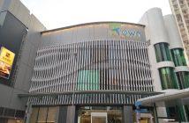 Link REIT's T Town (Photo: Link REIT)