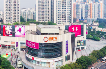 CapitaLand Retail China Trust's Rock Square. (Photo: CapitaLand Retail China Trust)