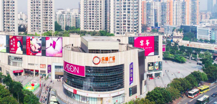 CapitaLand's China REIT sees 5.8% dip in DPU for 1Q 2019