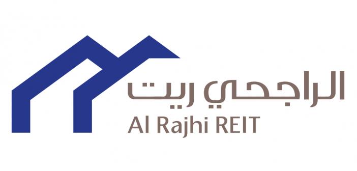 Al Rajhi REIT