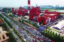 Sasseur REIT's property in Chongqing, China. (Photo: Sasseur REIT)