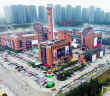 Sasseur REIT property, Sasseur (Chongqing) Outlets, in Chongqing City. (Photo: Sasseur REIT)