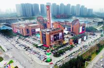 Sasseur REIT property, Sasseur (Chongqing) Outlets, in Chongqing City. (Photo: Sasseur REIT)