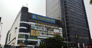 Lippo Malls Indonesia Retail Trust's Gajah Mada Plaza. (Photo: Lippo Malls Indonesia Retail Trust)