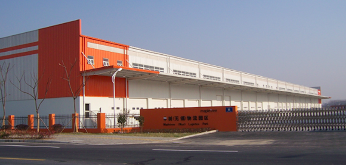 Mapletree Wuxi, one of the 11 properties being acquired by Mapletree Logistics Trust. (Photo: Mapletree Logistics Trust)
