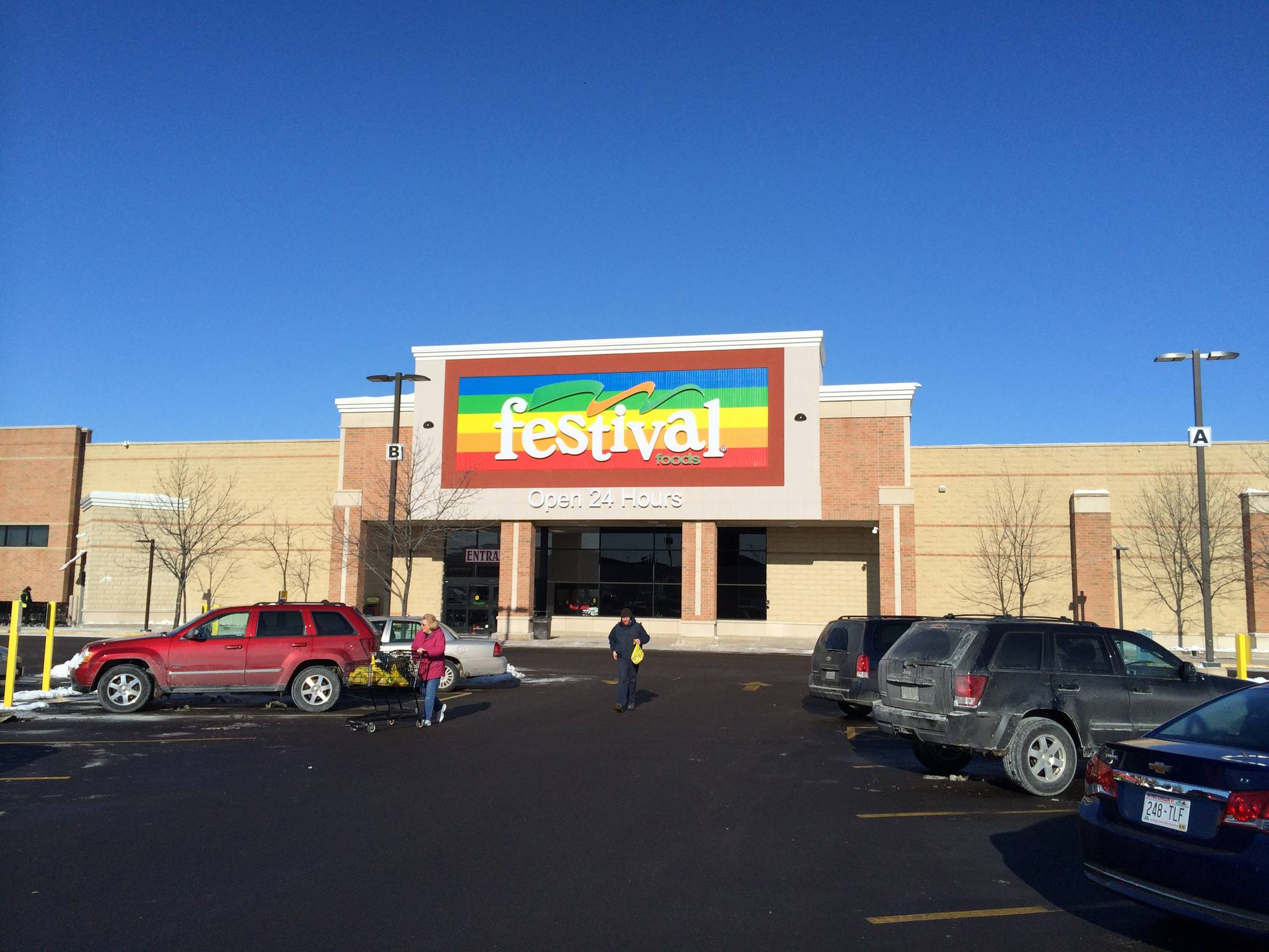 Phillips Edison Grocery Center REIT II's Village Center. (Phillips Edison Grocery Center REIT II)