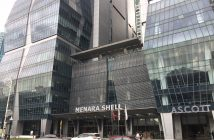 MRCB-Quill REIT property, Menara Shell. (Photo: REITsWeek)