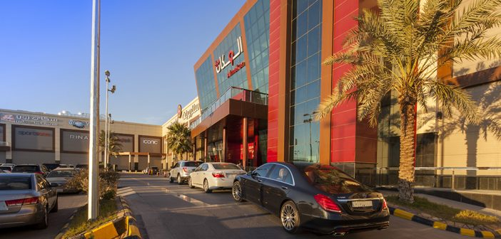 Swicorp Wabel REIT property, Al Makan Mall Riyadh. (Photo: Swicorp Wabel REIT)