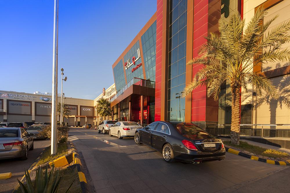 Swicorp Wabel REIT property, Al Makan Mall Riyadh. (Photo: Swicorp Wabel REIT)