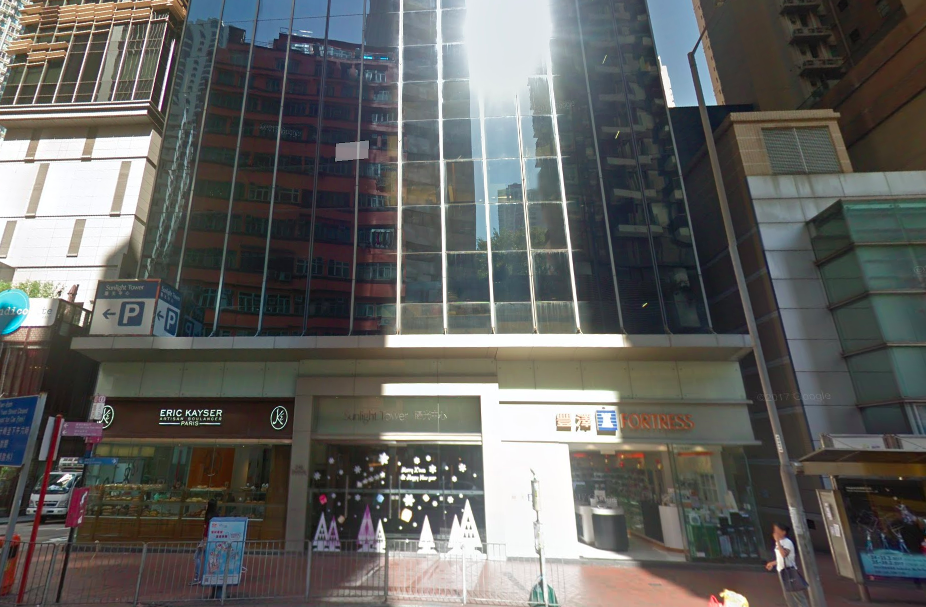 Sunlight REIT property, Sunlight Tower. (Photo: Google Maps)