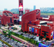 Sasseur REIT property, Hefei Outlets. (Photo: Sasseur REIT)
