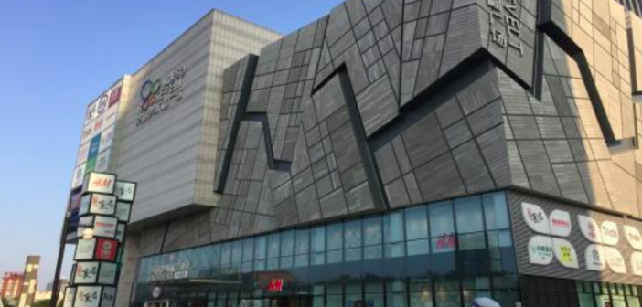 Link REIT's property, Roosevelt Plaza in Tongzhou. (Photo: Link REIT)