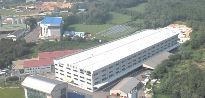 Wonjin Logistics Centre (Photo: Mapletree Logistics Trust)
