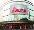 BHG Retail REIT's Hefei Changjiangxilu Mall. (Photo: BHG Retail REIT)