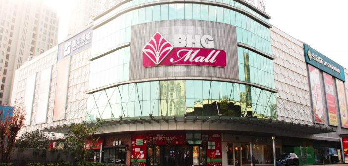 BHG Retail REIT's Hefei Changjiangxilu Mall. (Photo: BHG Retail REIT)