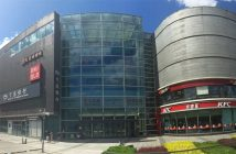 BHG Retail REIT property, Beijing Wanliu Mall. (Photo: BHG Retail REIT)