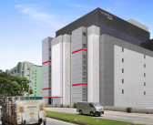 Mapletree Industrial Trust collaborates with Equinix to expand data centre footprint