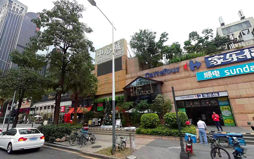 Central Walk, which has been acquired by Link REIT for RMB6.6 billion. (Photo: Google Maps)