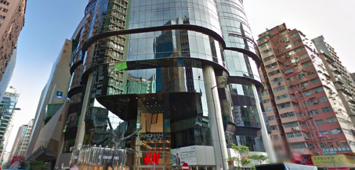 Champion REIT property, Langham Place. (Photo: Google Maps)