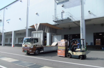 Iruma Centre, one of five properties that have been disposed by Mapletree Logistics Trust. (Photo: Mapletree Logistics Trust)