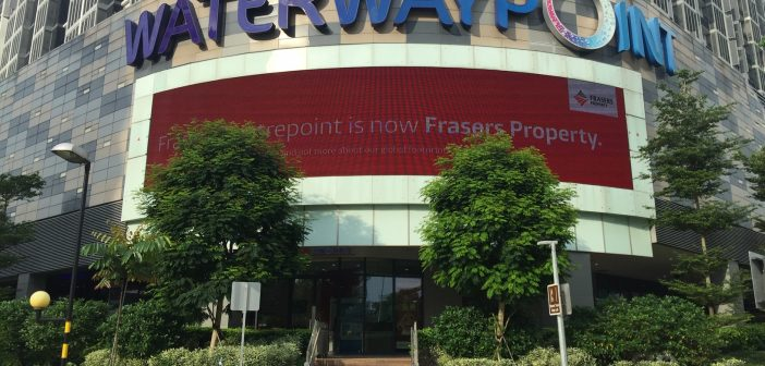 Waterway Point, of which a stake is being acquired by Frasers Centrepoint Trust. (Photo: REITsWeek)